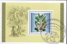 1996 Palestinian Flowers Souvenir Sheets Special Stamp MNH - Palestine
