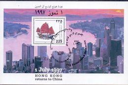 1997 Palestinian Hong Kong's Return To China Souvenir Sheets Special Stamp   MNH - Palestine