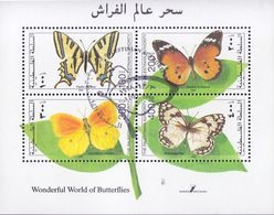1998 Palestinian Butterflies Souvenir Sheets Special Stamp MNH - Palestine