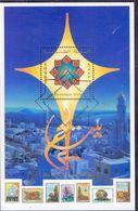 1998 Palestinian Bethlehem Souvenir Sheets Special Stamp MNH - Palestine