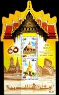 BUDDHISM-BUDDHIST TEMPLES IN THAILAND & SRI LANKA-ODD SHAPED MS-SRI LANKA-MNH-ABSL-19 - Buddhism
