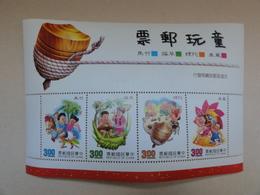 Chine - Bloc Jeux D'enfants ( Cheval, Criquet, Toupie, Moulin à Vent) - Neuf Sans Charnière - Otros