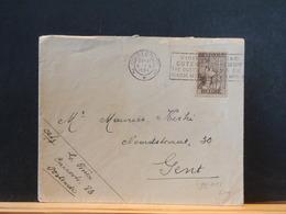 75/453  LETTRE BELGE 1934 OBL. OOSTENDE - Belgium
