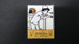 Tintin: Vignette Ukraine 2011 état Neuf - Ukraine