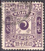1895 50 Poon Very Fine Used (84) - Korea (...-1945)
