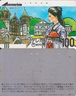 35/ Japan - Public Prefecture; Barcode, 290-003 - Japon