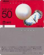 36/ Japan - Public Prefecture; Barcode, 290-004 - Japon