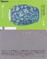 37/ Japan - Public Prefecture; Barcode, 290-008 - Japon