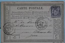 1876     -       SAGE             15 C  GRIS             BAGNERE  DE  BIGORRE        POUR            SAMATAN - Entiers Postaux