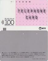 80/ Japan - Public; Barcode, 110-007 - Japan