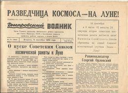 Ukraine USSR 1959 Daily Newspaper Second Flight To Moon - Historical Documents
