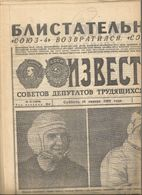 Russian USSR 1969 Daily Newspaper  Rockets  SOYUZ 4 And SOYUZ 5 Space Flight Cosmonauts - Historical Documents