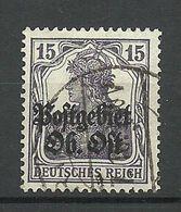 Lettland German Occupation Ober-Ost 1918 Michel 7 O RIGA - Occupation 1914-18