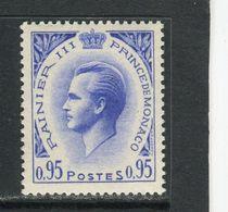 MONACO - Y&T N° 549A** - Prince Rainier III - Unused Stamps