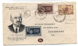 Israel FDC 1949 - FDC