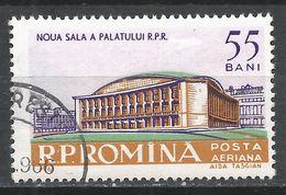 Romania 1961. Scott #C114 (U) Congress Hall, Bucharest * - Poste Aérienne