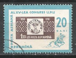 Romania 1963. Scott #C146 (U) Stamp On Stamp, Centenary Stamp Of 1958 * - Poste Aérienne