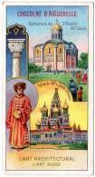 Chromo Chocolaterie / Chocolat D'Aiguebelle (Drôme) - L'Art Architectural - L'art Russe (église, Cathédrale) - Aiguebelle