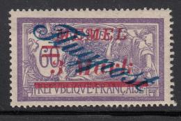 Memel 1922 MH Scott #C14 Flugpost, 3M On 60c Variety: Broken 'g' In Overprint - Besetzungen 1914-18