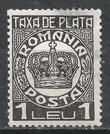 Romania 1932. Scott #J83 (M) Crown * - Port Dû (Taxe)