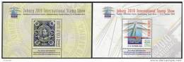 South Africa - 2009 Johannesburg Stamp Show 2010 MS Set MNH** # SG 1738-1739 - South Africa (1961-...)