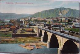 Georgie Tiflis Pont Nicolas - Other