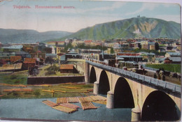 Georgie Tiflis Pont Nicolas - Cartes Postales