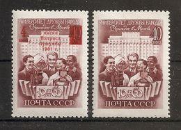 Russia Soviet Union RUSSIE URSS WWII MNH 1961 Lenin - Nuovi