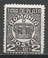 Romania 1932. Scott #J84 (M) Crown * - Port Dû (Taxe)