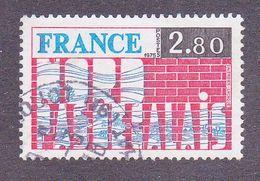 1852 France 1975 Oblitéré  Pas De Calais - Gebraucht