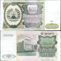 Tajikistan 1994 - 200 Rubles - Pick 7 UNC - Tadjikistan