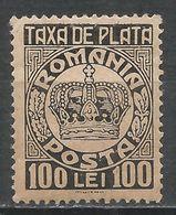 Romania 1946. Scott #J95 (MH) Crown * - Port Dû (Taxe)