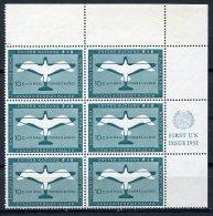 United Nations New York, 1960, 10 C Airmail, UR MI6, Sixth Printing, MNH, Gaines C2.6(a) - New-York - Siège De L'ONU