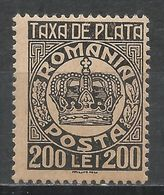 Romania 1946. Scott #J96 (MH) Crown * - Port Dû (Taxe)