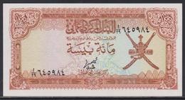 Oman 100 Baisa (ND 1977) UNC - Oman