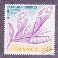 1931 France 1977 Oblitéré  Floralies Internationales De Nantes 44 Loire Atlantique - Gebraucht