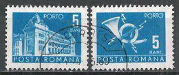 Romania 1967. Scott #J122 (U) General Post Office And Post Horn * - Port Dû (Taxe)