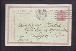 CARTE ENTIER POSTAL BELGIQUE Tàd 1922 BRUSSEL LW BELGIEN - Entiers Postaux