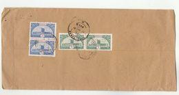 1991 Registered Peshwar PAKISTAN COVER Stamps - Pakistan