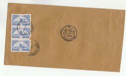 1991 Registered Khar Bajour Saidusharif  PAKISTAN COVER Stamps - Pakistan