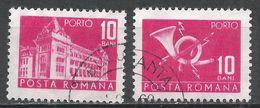 Romania 1967. Scott #J123 (U) General Post Office And Post Horn * - Port Dû (Taxe)