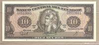 Ecuador - Banconota Non Circolata Da 10 Sucres P-121a.9 - 1988 - Ecuador