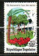 TOGO  Foyer Du Marin 1977 N° 875 - Togo (1960-...)