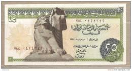 Egitto - Banconota Circolata QFDS Da 25 Piastre P-42a.3 - 1974 - Egitto