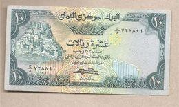 Yemen - Banconota Circolata QFdS Da 10 Rials P-18b - 1983 - Yemen