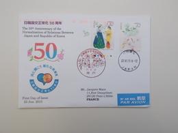 FDC : RELATIONS ENTRE LE JAPON ET LA REPUBLIQUE DE COREE - FDC