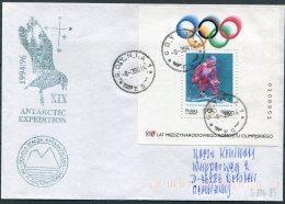 1996 Poland Antarctica Antarctic Polar Expedition Cover.  Olympic Skiing Miniature Sheet - Antarctic Expeditions