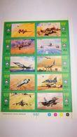 Bloc Pakistan Air Force+ Avions +guerre - Airplanes