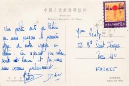 """CHINE CHINA  :  Industrie Pétrole Sur Carte Postale De """" Summer Place """" - 1949 - ... République Populaire"""