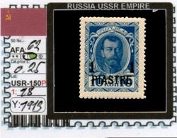 EUROPE:#RUSSIA#EMPIRE#CLASSIC#1850># (USR-150P-1) (18) - Unclassified